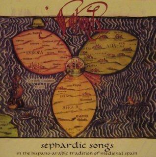 Sephardic_songs_front